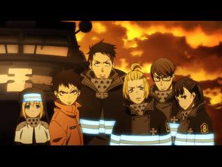 Пламенная бригада пожарных 1 сезон ( Все серии подряд )
