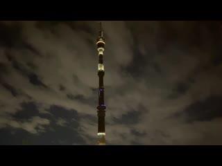 Останкинская башня погасла в знак скорби по погибшим в Бейруте.
