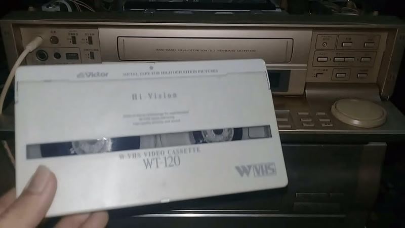 Victor HR-W5 Premium Vintage W-VHS VCR