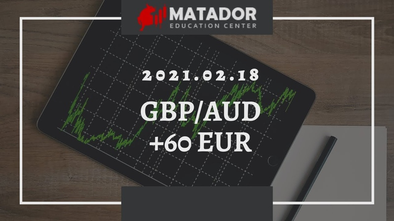 2021 02 18 GBP AUD 60 EUR in 7 min Matador Education Center