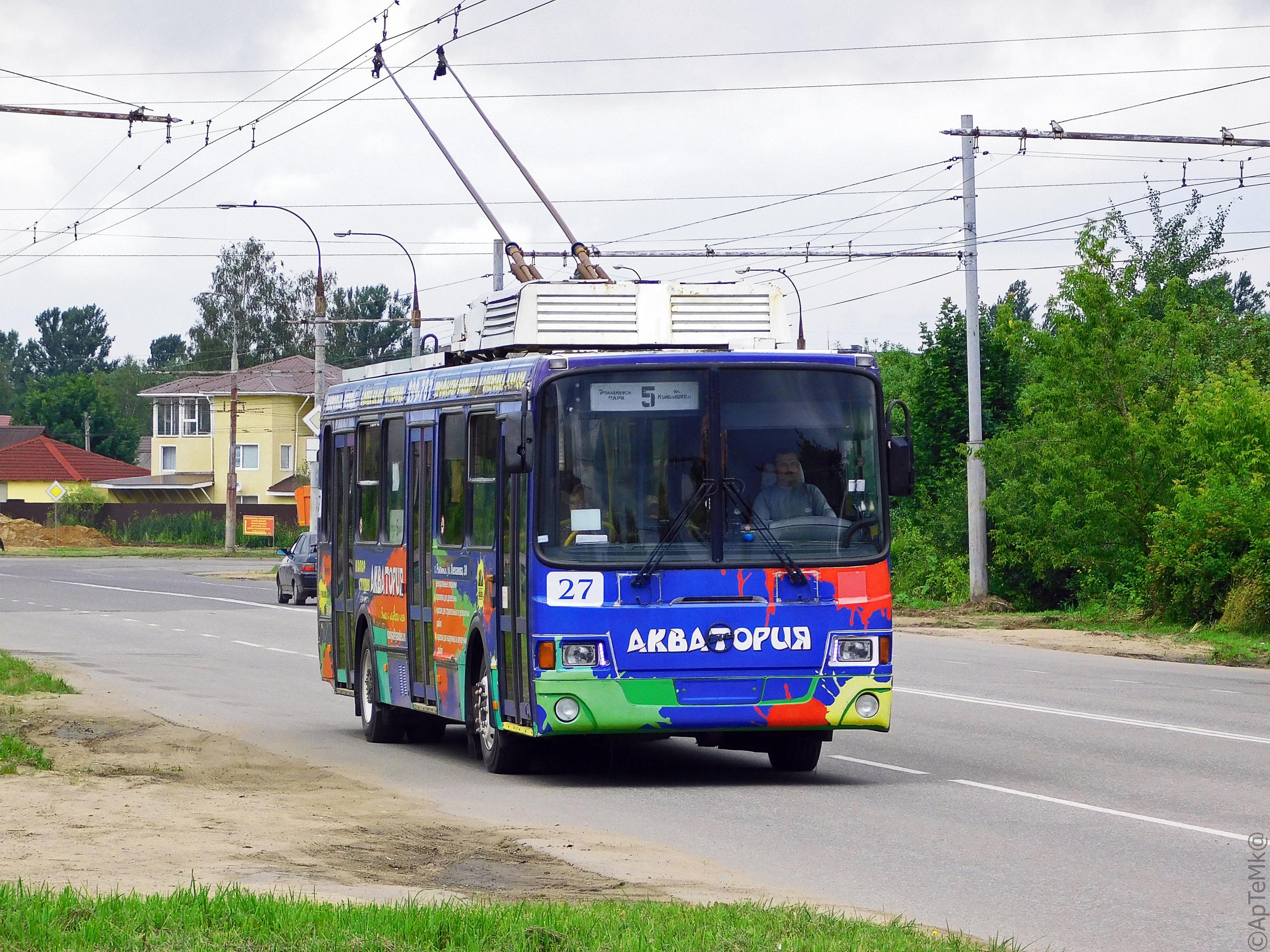 Троллейбус №5