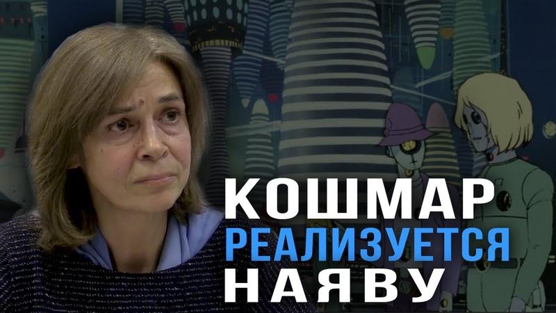 Они торопятся Почему ускорились темпы цифровизации Ольга Четверикова