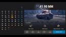 WOT НОВОСТИ 2019 ПРАЗДНИЧНЫЙ КАЛЕНДАРЬ 2020 ТАНК ДНЯ ЛТ 8 ЛВЛ LeKpz M 41 90 mm БУЛЬДОГ ЦЕНА 6500 G