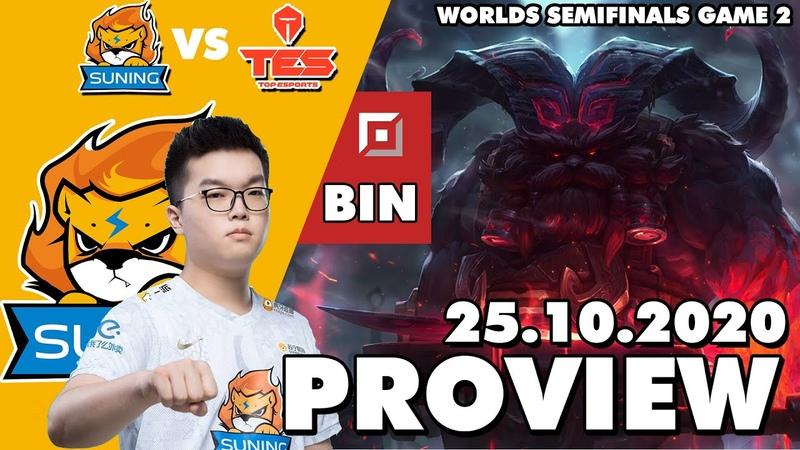 [Proview] SN Bin Ornn | SN vs TES Game 2 | Worlds 2020 Semifinals