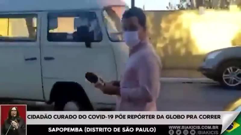 Cidadão curado da COVID 19 pede para ser entrevistado pela EMISSORA que adora o pânico e o caos globo lixo