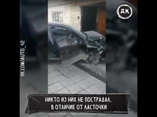 Пьяная дура с сыном устроили ДТП | Дерзкий Квадрат