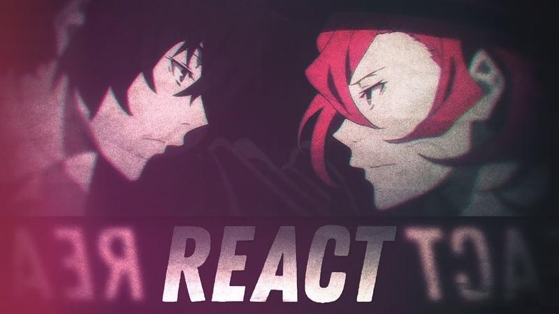 BSD REACT Soukoku