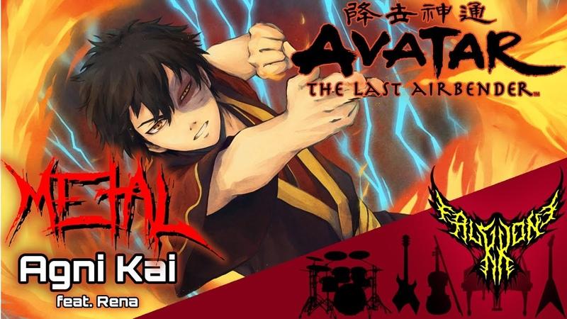Avatar The Last Airbender Agni Kai feat Rena Intense Symphonic Metal Cover