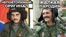 Музей мадам Тюссо в ДНР : Восковые фигуры Гиви, Мотороллы и Захарченко - Антизомби
