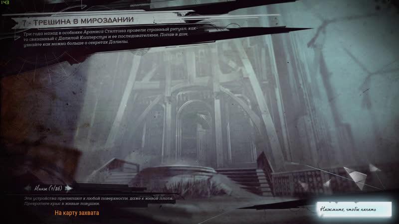 Виктор Кащенко - live via Restream.io