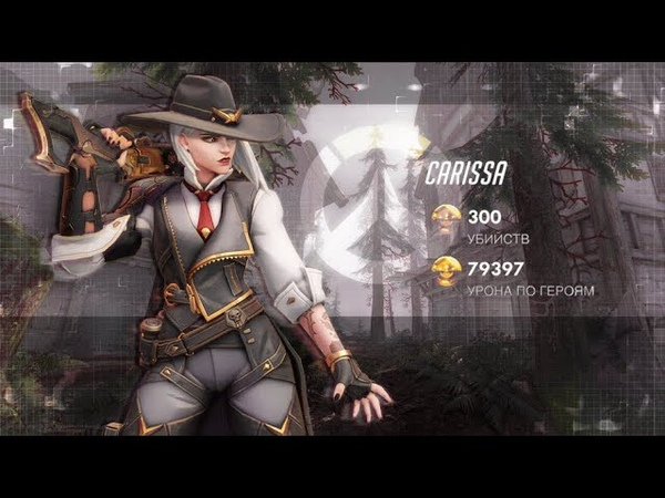 Carissa ✦ best moment spring in overwatch