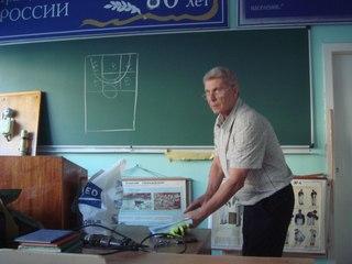 Рязанцев А.А. - Семинар №1 29.09.2012