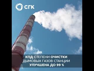 Новый электрофильтр на Бийской ТЭЦ