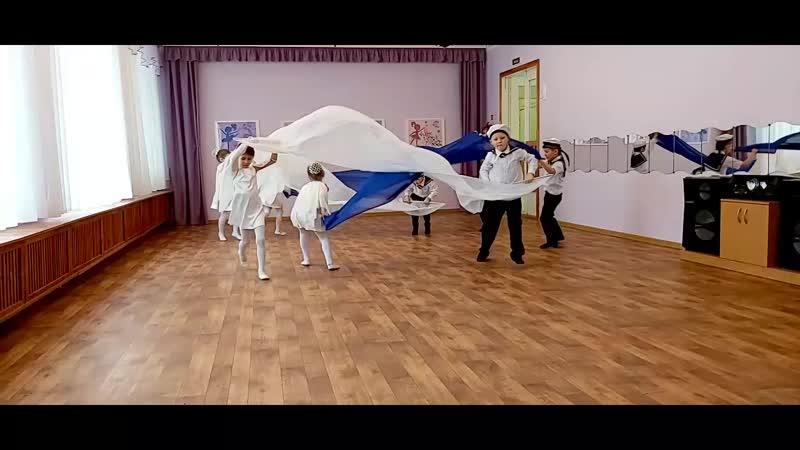 Танцевальный коллектив Морские волны МБДОУ №44 Андрейка