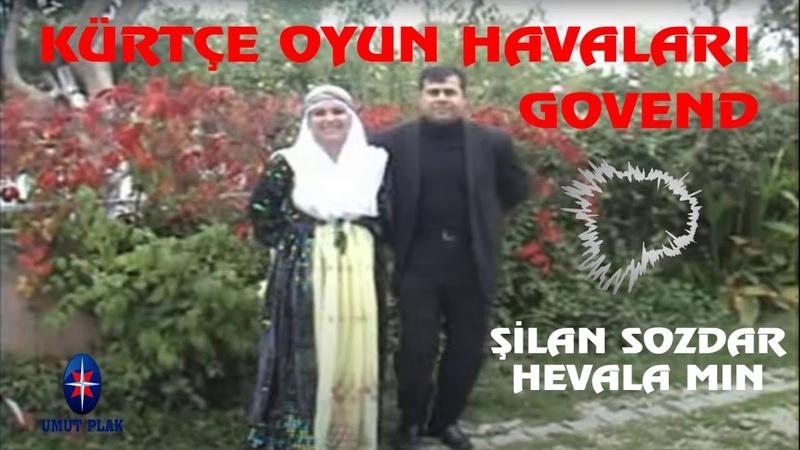 Bomba Gibi Kürtçe Halay Govend Şilan Sozdar Hevala Mın Kürtçe Düğün Halaylar Official Audio ✔️