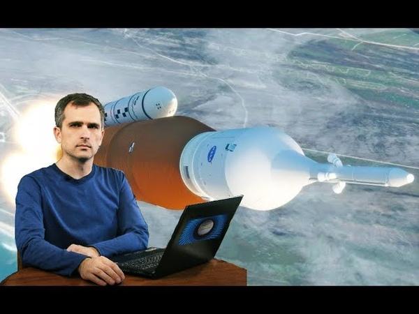 Космическая гонка XXI века (3): «возвращение американцев на Луну» - почему их там еще нет?