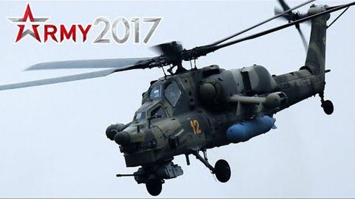 Форум Армия 2017 Ми 28Н Ночной Охотник Сольный пилотаж Кубинка Пасмурно