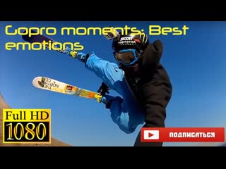 GoPro Moments: Best emotions