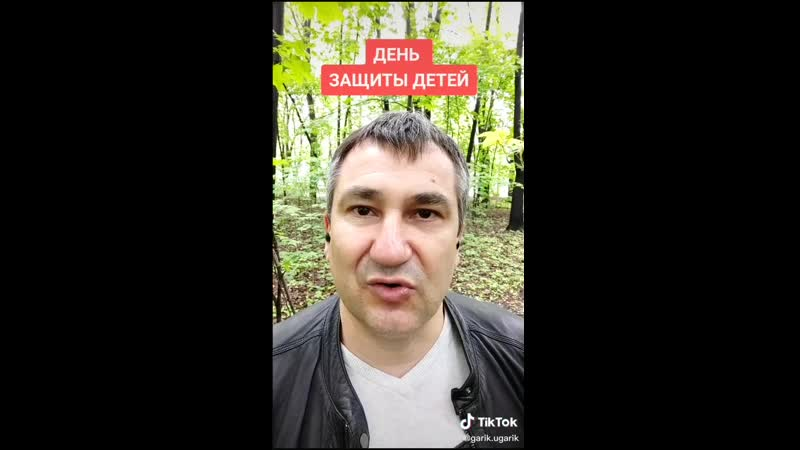 VIDEO-2020-06-01-12-10-51.mp4