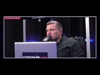 """Соловьев назвал митингующих в Хабаровке """"пьяной поганью"""" NR"""