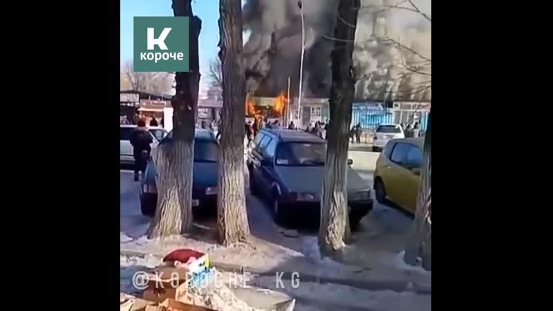 ‼️ В Таласе в кафе взорвался газовый баллон.11 человек больнице, 4 из них в крайне тяжелом состоянии. Село Кызыл-Адыр