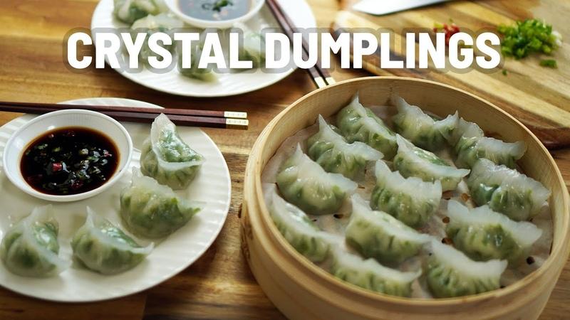 Shrimp and Chive Crystal Dumplings - 虾仁韭菜水晶饺