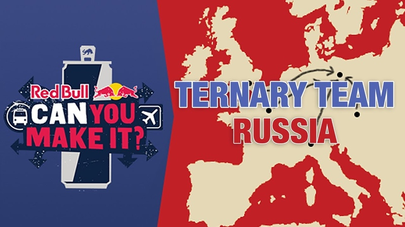 Red Bull Can You Make It 2020 — Ternary Team (Russia)
