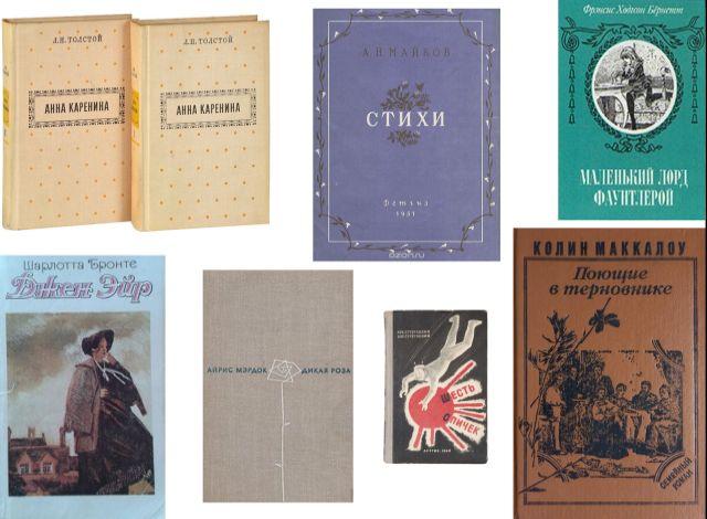 10 историй о детстве. Бабушкин книжный шкаф, изображение №1