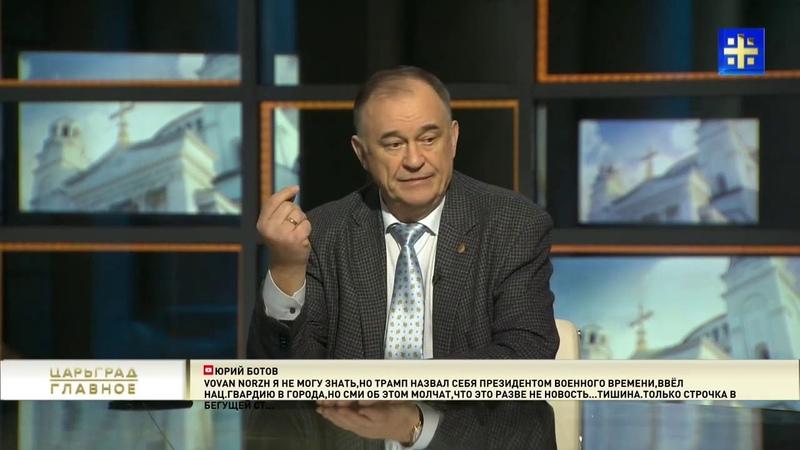 Мнение профессионала о коронавирусе Филатов Николай Николаевич член корреспондент РАН