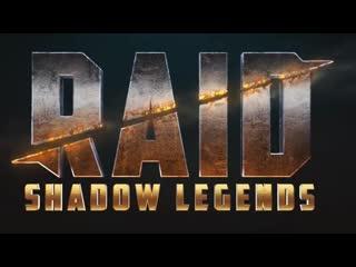 Потому что RAID SHADOW LEGENDS