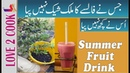 Tasty Falsa Milkshake Recipe-Best Fruit Drinks Recipes-Cold Drink Recipe