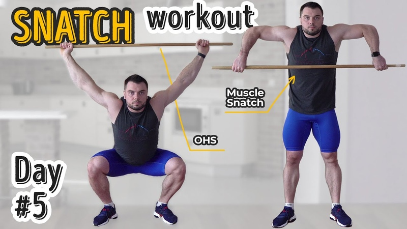 Workout at Home 5 / SNATCH / NO Gym NO Weights