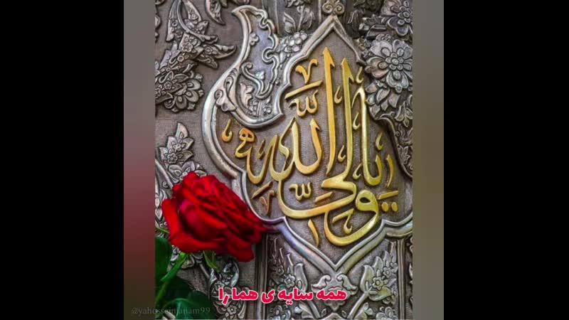 Годовщина благословенного рождения Имама Али да будет мир с ним