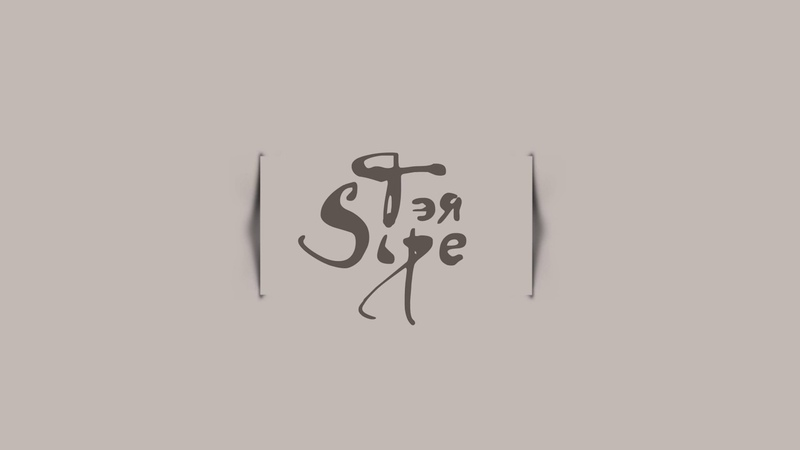 Sipe - Тэя