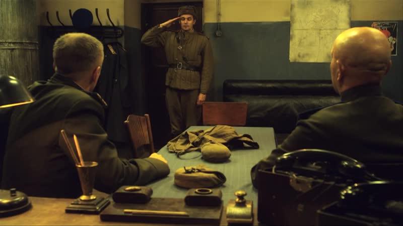 Смерть шпионам Лисья нора 2012 HD Трейлер на русском