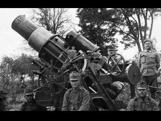 Невероятные технологии первой мировой войны.