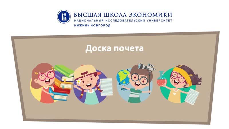Серия 4 Высшая школа экономики! _ Правдивая история про Мишу в Вышке (1)