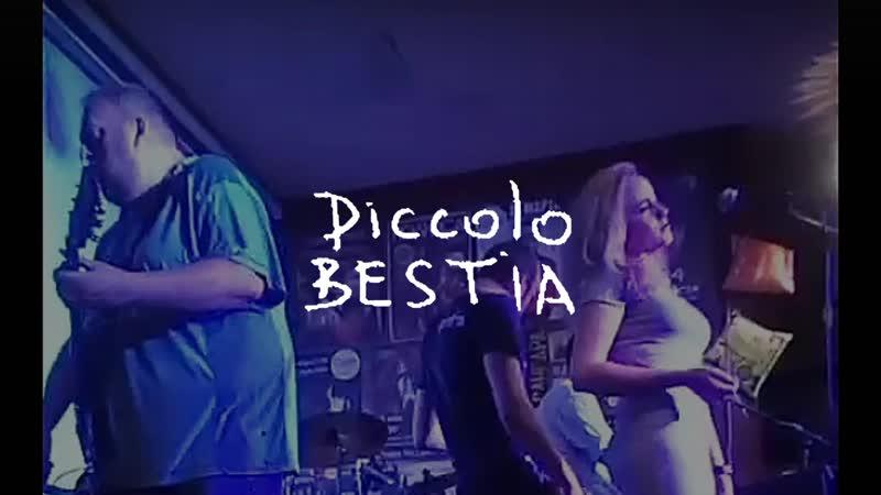 Piccolo Bestia Песьи головы