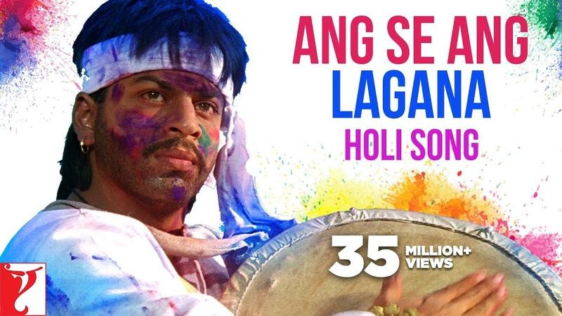 Holi Song Ang Se Ang Lagana Darr Shah Rukh Khan Juhi Chawla Sunny Deol होली 2020