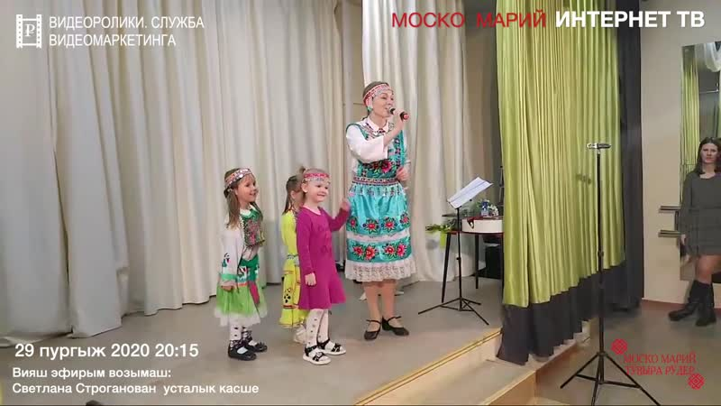 Йоча влак мурат МОСКО МАРИЙ ИНТЕРНЕТ ТВ