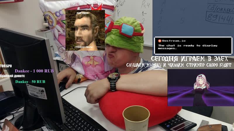 ЭЛЕКС ТЕЧЁТ В НАШИХ ЖИЛАХ ОХЛАЖДАЯ СЕРДЦА Елех ер12