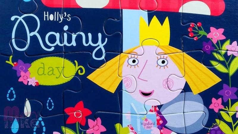Холли в дождливый день Собираем пазлы Маленькое Королевство Бена и Холли Merry Nika