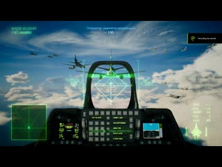 ACE COMBAT 7  SKIES UNKNOWN 2020