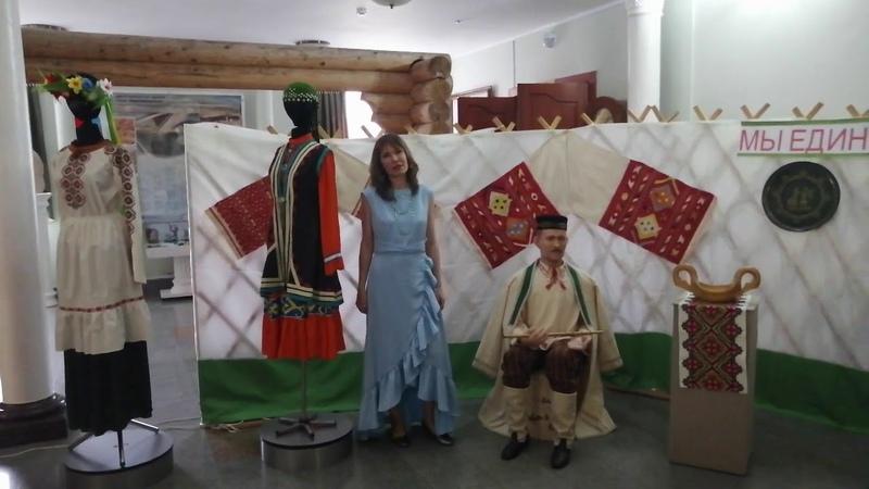 Марина Ханова • Салаватский краеведческий музей