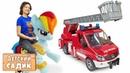 Мультик про Машинки - Пожарная машинка и пожар - Детский садик Капуки Кануки 2 смена