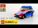 LEGO 10696 FOR KIDS - CLASSIC 1948 Citroën CV2 FRANCE / машинка Ситроен Франция