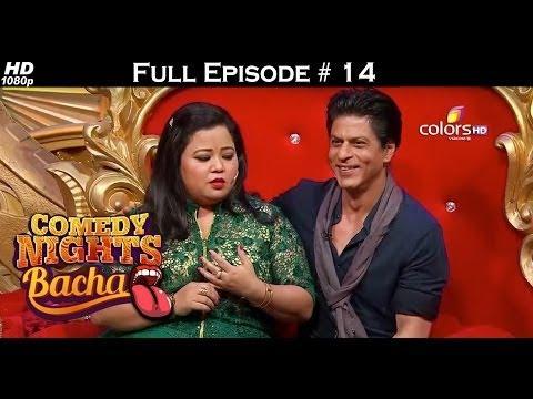 Comedy Nights Bachao - Shahrukh, Varun Kriti - 12th December 2015 - Full Episode (HD)