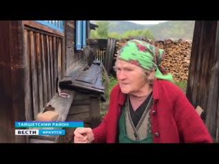 Помогли труженице тыла. Волонтёры Молодёжки ОНФ отремонтировали дом ветерану в Тайшетском районе