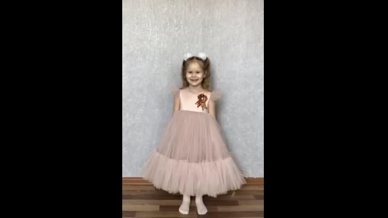 Виноградова Анастасия, 4 года МАДОУ детский сад Радуга. Майский праздник , автор Белозёров Т.М