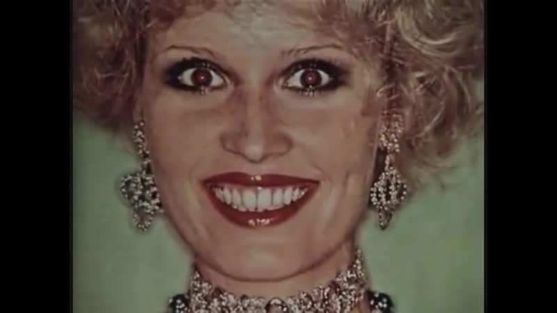 Словарь Эллочки людоедки Цитаты из фильма 12 стульев 1976